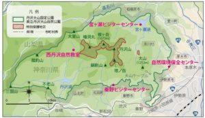 神奈川県丹沢エリア(丹沢大山国定公園)