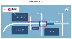 豊洲市場マップ