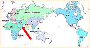 中東を含む世界地図
