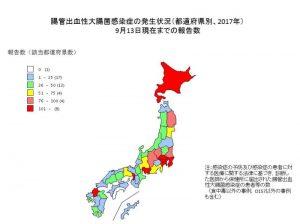 2017年都道府県別 腸管出血性大腸菌感染症の発生状況