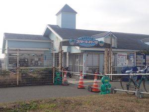 鵠沼海浜公園スケートパーク入場口