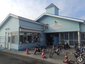 鵠沼海浜公園スケートパーク入場券売り場