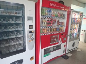 鵠沼海浜公園スケートパーク内自動販売機