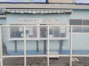 鵠沼海浜公園スケートパークレンタルコーナー