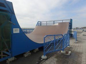 鵠沼海浜公園スケートパークセンターエリア3