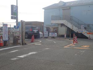 鵠沼海浜公園スケートパーク駐車場入口