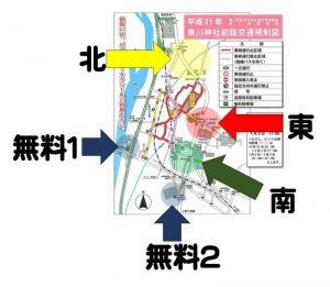 寒川神社 初詣 駐車場地図