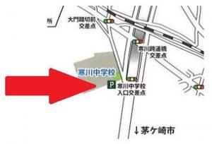 寒川神社 初詣 無料駐車場2