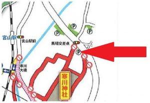 寒川神社 初詣 有料駐車場6