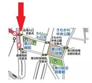 寒川神社 初詣 有料駐車場10-1