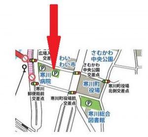 寒川神社 初詣 有料駐車場11