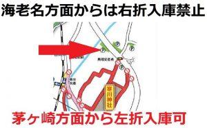 寒川神社 初詣 有料駐車場5