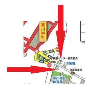 寒川神社 初詣 有料駐車場8