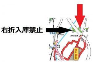 寒川神社 初詣 有料駐車場3