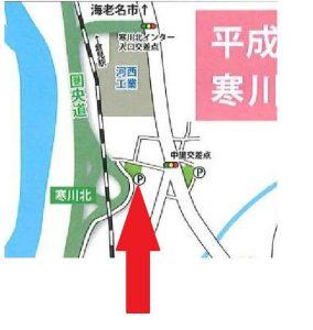 寒川神社 初詣 有料駐車場1