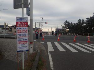 湘南国際マラソン警備体制