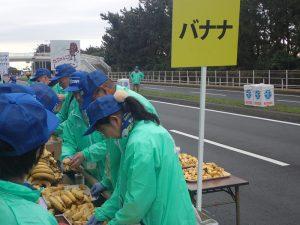 湘南国際マラソンバナナ