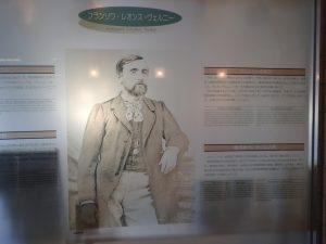 フランソワ・レオンス・ヴェルニー