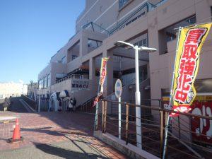 横須賀軍港めぐり チケット売場