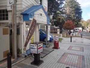 横須賀軍港めぐり 海軍カレーお勧め