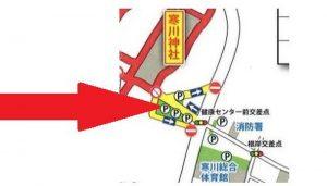 寒川神社 初詣 有料駐車場7