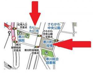寒川神社 初詣 有料駐車場11-1