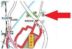 寒川神社 初詣 有料駐車場4