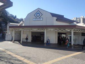 JR線 横須賀駅