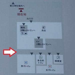 寒川神社 紅葉 トイレ地図