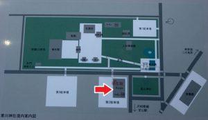 寒川神社 多目的トイレ