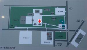 寒川神社 手水舎の場所