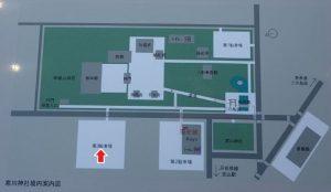 寒川神社 初詣 仮設トイレ