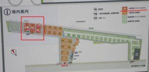 寒川駅 バイク・スクーター・二輪駐輪場