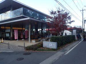 寒川神社 初詣 紅葉 トイレ