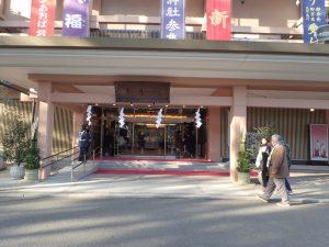 寒川神社 参集殿 入口