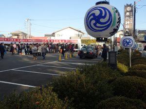 寒川神社 初詣 タクシーのりば