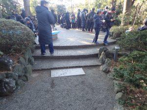 寒川神社 喫煙場所 神池