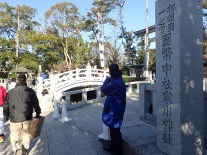 寒川神社 初詣 神池橋 三の鳥居