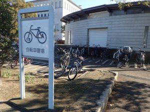 寒川総合体育館 駐輪場