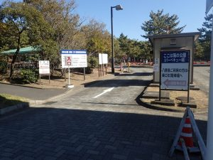 海の公園 磯浜(F)普通車駐車場