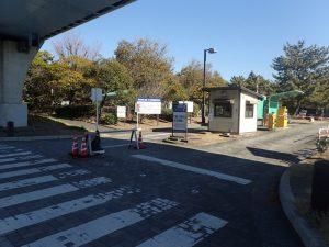 海の公園 磯浜駐車場 入口