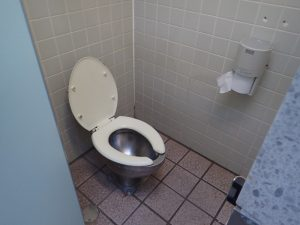 海の公園 BBQセンター売店横 洋式トイレ