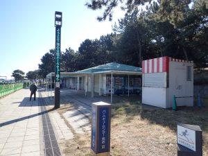 海の公園 バーベキューセンター売店横 お手洗