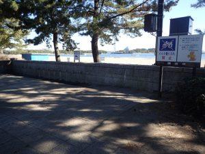 海の公園 足の洗い場 3つ目