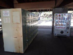 海の公園 柴口休憩所 ロッカールーム
