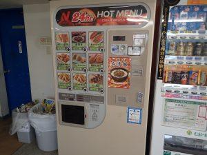 海の公園 海のふれあいセンター 食べ物 自動販売機