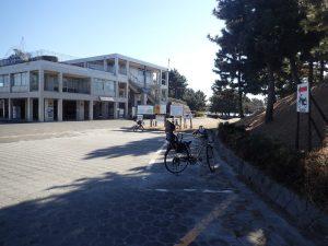 海の公園 海の公園管理センター