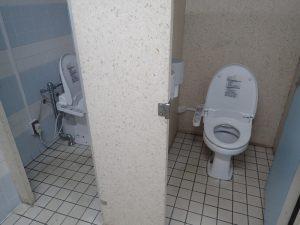 海の公園 海の公園管理センター トイレ