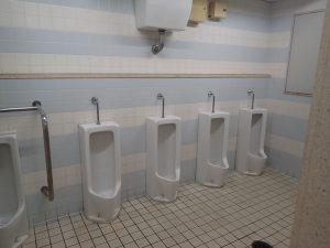 海の公園 海の公園管理センター内のトイレ