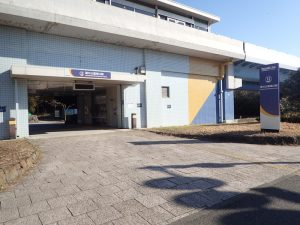 海の公園南口駅